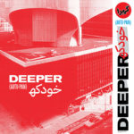 Deeper-Auto-Pain_cover425