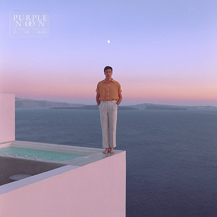 Washed Out 'Purple Noon' snygg bakgrundsmusik